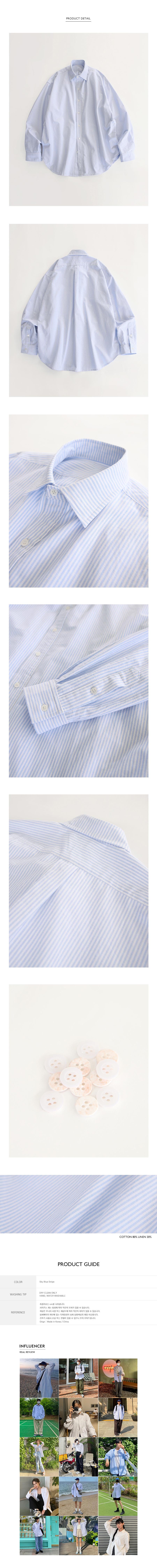 라퍼지스토어(LAFUDGESTORE) 시티보이 빅 오버 셔츠_Sky Blue Stripe